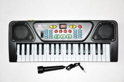 Ruppiee Shoppiee Melody Piano