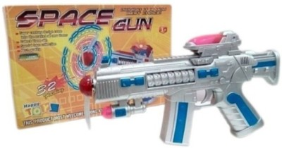 Rahul Toys Light And Sound Gun For Kids