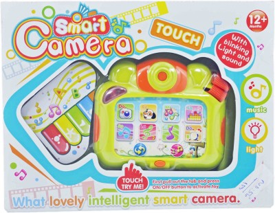 Babysid Collections Smart Touch - 12cm X4cm X10cm