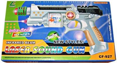Shop & Shoppee Laser Sound Gun