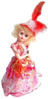 Shop & Shoppee Beautiful Dancing and Singing Prince Doll with Dress
