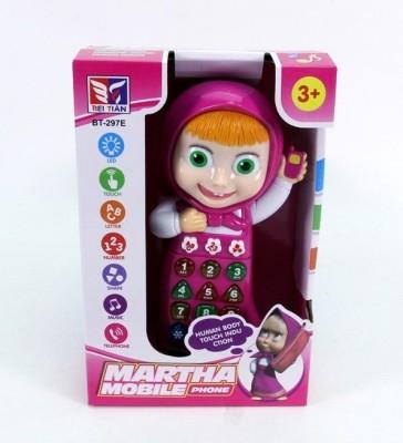 ToysBuggy Martha Learner Musical Mobile Phone
