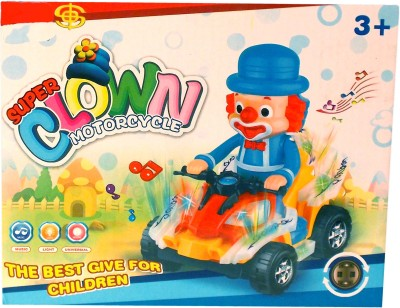 Shopalle Supper Clown Motor Cycle For Kids