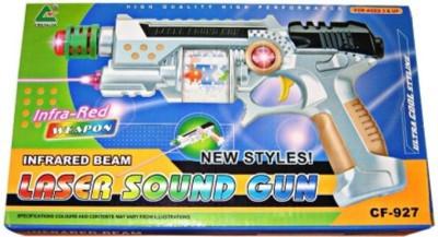DSC Laser Sound Gun