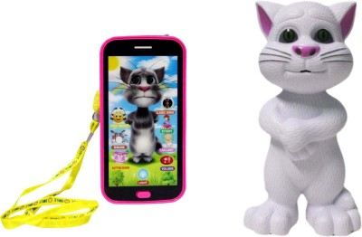 Scrazy Talking Cat With Smart Mobile Phone