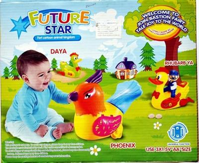 Ruppiee Shoppiee Future Star