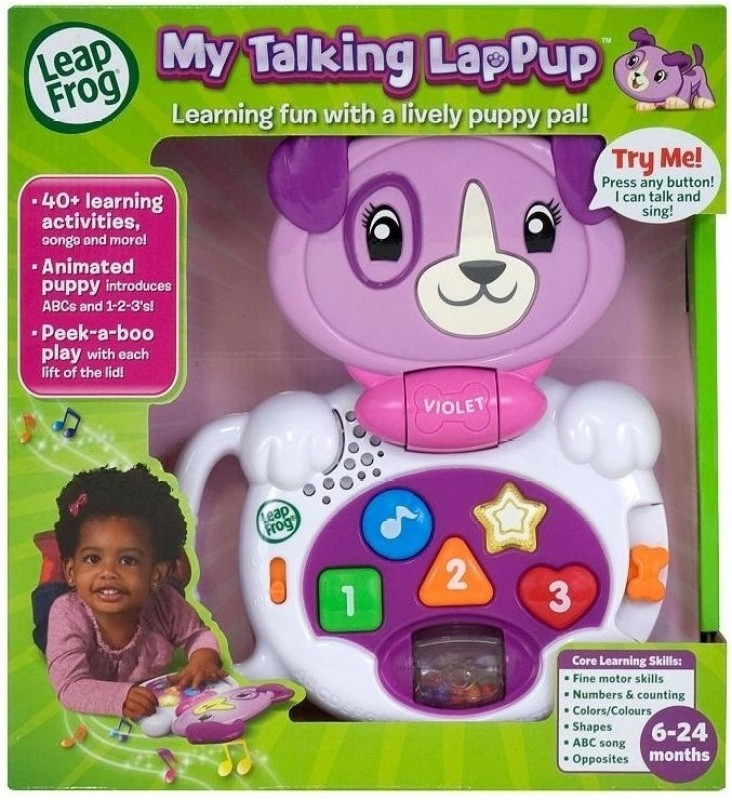 LeapFrog My Talking Lappup(Purple)