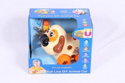 U Smile Animal Car