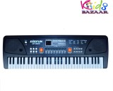 Kids Bazaar Big Fun Musical Piano Electr...