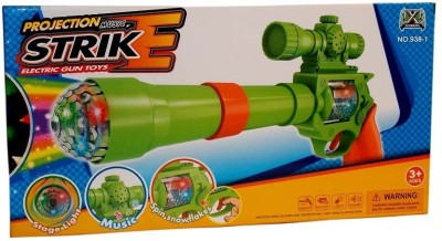 Khareedi Plastic Musical Gun With Light