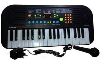 Shopaholic 37 Keys Piano with Mike