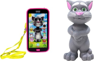 Scrazy Talking Cat Grey With Phone