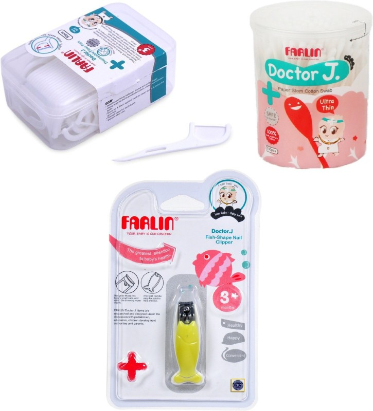 Farlin Baby Grooming Set