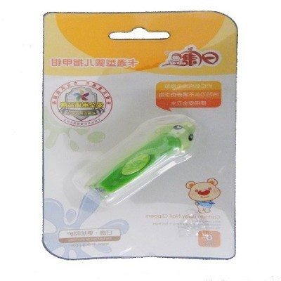 Rikang baby products Nail Clipper
