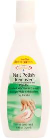 Sofskin Nail Polish Remover(230 ml)