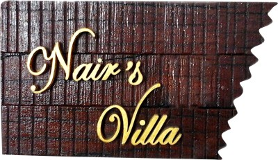 Nameplateswala Wooden Natural Name Plate