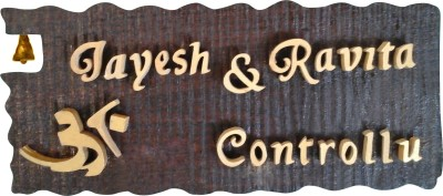 Nameplateswala Wooden Bell And Om Couple Theme Name Plate