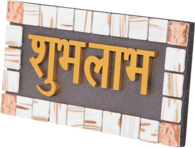 Aark India Wooden Religious Door Decoration Plate Name Plate(Multicolor)