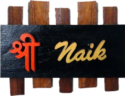 Nameplateswala Wooden Shree Name Plate