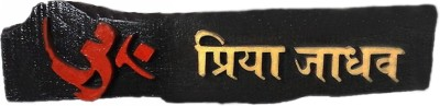 Nameplateswala Wooden Om Name Plate