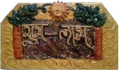 Navkars Wooden Shubh Labh In Hindi Name Plate(Yellow)