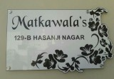Creation Art Studio Plastic flower Name ...