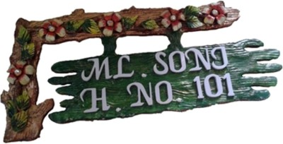 newly Wooden, Ceramic nature Name Plate(Multicolor)