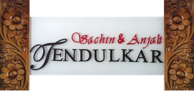 Nameplateswala Wooden Couple Theme Name Plate