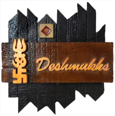 Nameplateswala Wooden Trishul Om And Swastik Name Plate