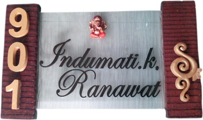 Nameplateswala Wooden Rain Water Effect Name Plate