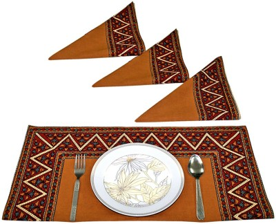 sriam Brown&red Set of 4 Napkins
