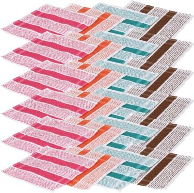 Kurtzy Multicolor Set of 24 Napkins
