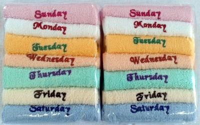 Pristine Towels Multicolor Set of 14 Napkins