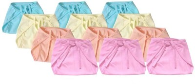 CHHOTE JANAB baby reuseable cotton nappies(12 pcs)