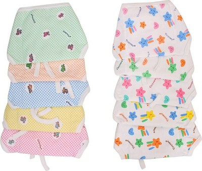 Chinmay Kids Reusable Cotton Nappies Combo Of 10,S