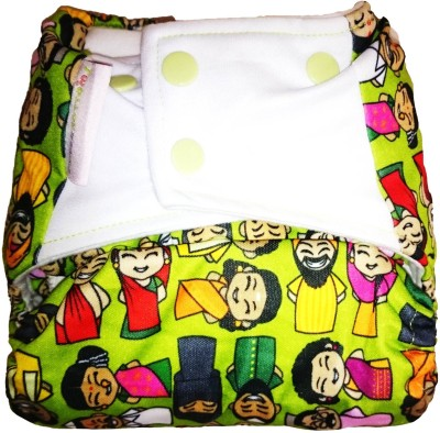 Superbottoms Colours of India Cover Diaper (Only Outer) - Free Size