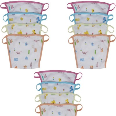 BornBabyKids Cotton U shape Nappy Set