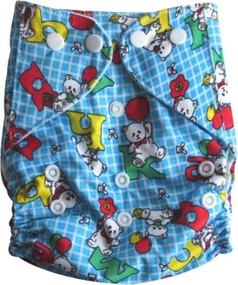Naughty Baby Cloth Diaper+ 1 microfiber Insert ( 4 layer)
