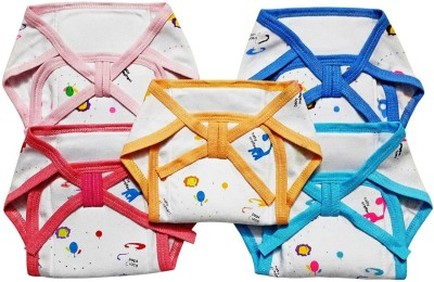Littly Cushioned Cloth Nappies