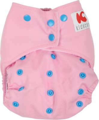 Offspring Cloth Diaper With Insert