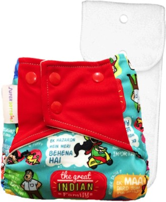 Superbottoms The Great Indian Family Pocket Diaper with double leak-guards and Insert (Soaker)