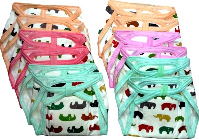 Chinmay Kids REUSABLE COTTON NAPPIES COMBO OF 12,S