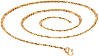 Gemshop Bold and Stylish Silver Plated Alloy Chain