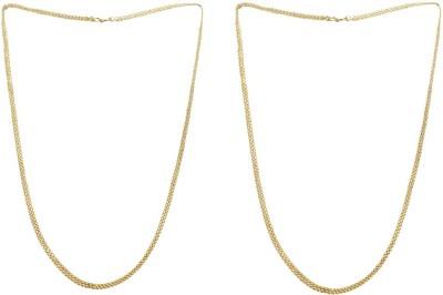 Sondagar Arts Latest Chain Combo Offers for Men Brass Chain