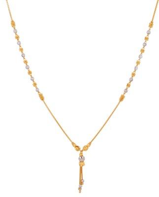 WHP Jewellers GCHD15036149 Precious Chain(Yellow Gold 22kt NA)
