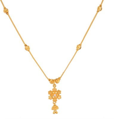 WHP Jewellers GCHD15075903 Precious Chain(Yellow Gold 22kt NA)