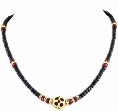Avaatar Faceted Blue Sapphire Gemstone With African Rubies Stone Necklace