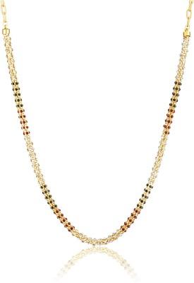 Oviya Diamond Drops Copper Plated Copper Chain