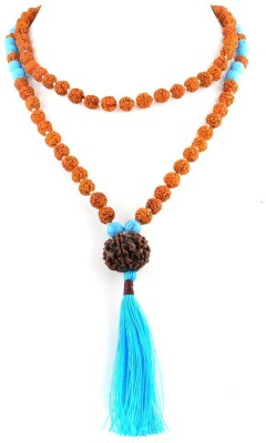 Avaatar Six Mukhi Rudraksha Rosary Beads Turquoise Wood Necklace at flipkart