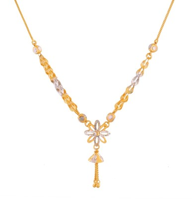 WHP Jewellers GCHD15075907 Precious Chain(Yellow Gold 22kt NA)